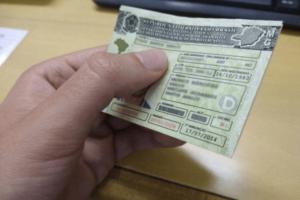 CNH provisória: quantas multas um motorista pode receber?